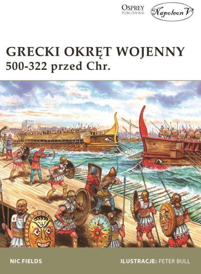 Greckieokrety